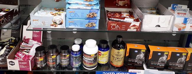 מולטי ויטמינים לספורטאים