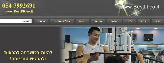 יאן אולגנבלום מאמן כושר אישי בחיפה