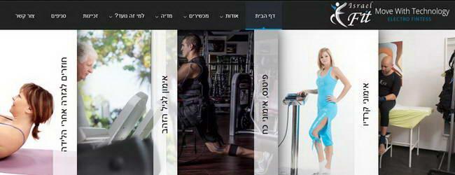 E-Fit ישראל - שיטת אימון EMS